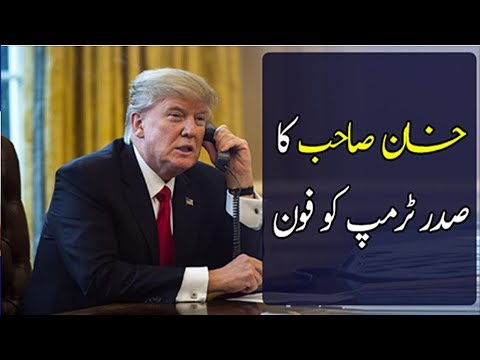 Khan shaib call to donald trump