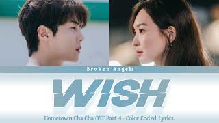 Download Choi Yu Ree (최유리) – 'Wish (바람)' [OST Hometown Cha Cha Cha Part 4] Lyrics Sub Han/Rom/Eng/Indo
