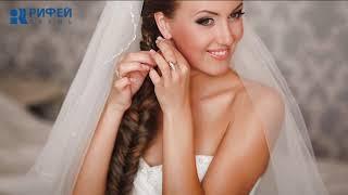 видео Свадебные прически для коротких волос : НОВОСТИ МОДЫ
