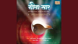 Iss Mann Ki Sab Chinta Free MP3 Song Download 320 Kbps