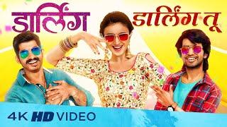 Darling Tu   Full Song   Marathi Movie Darling   Chinar - Mahesh   Sameer Asha Patil
