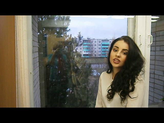Изображение предпросмотра прочтения – АлесяПастушенко читает произведение «Вот опять окно» М.И.Цветаевой
