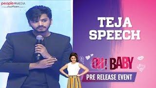 Teja SUPERB Speech | Oh Baby Pre Release Event | Samantha | Naga Shaurya | Venkatesh