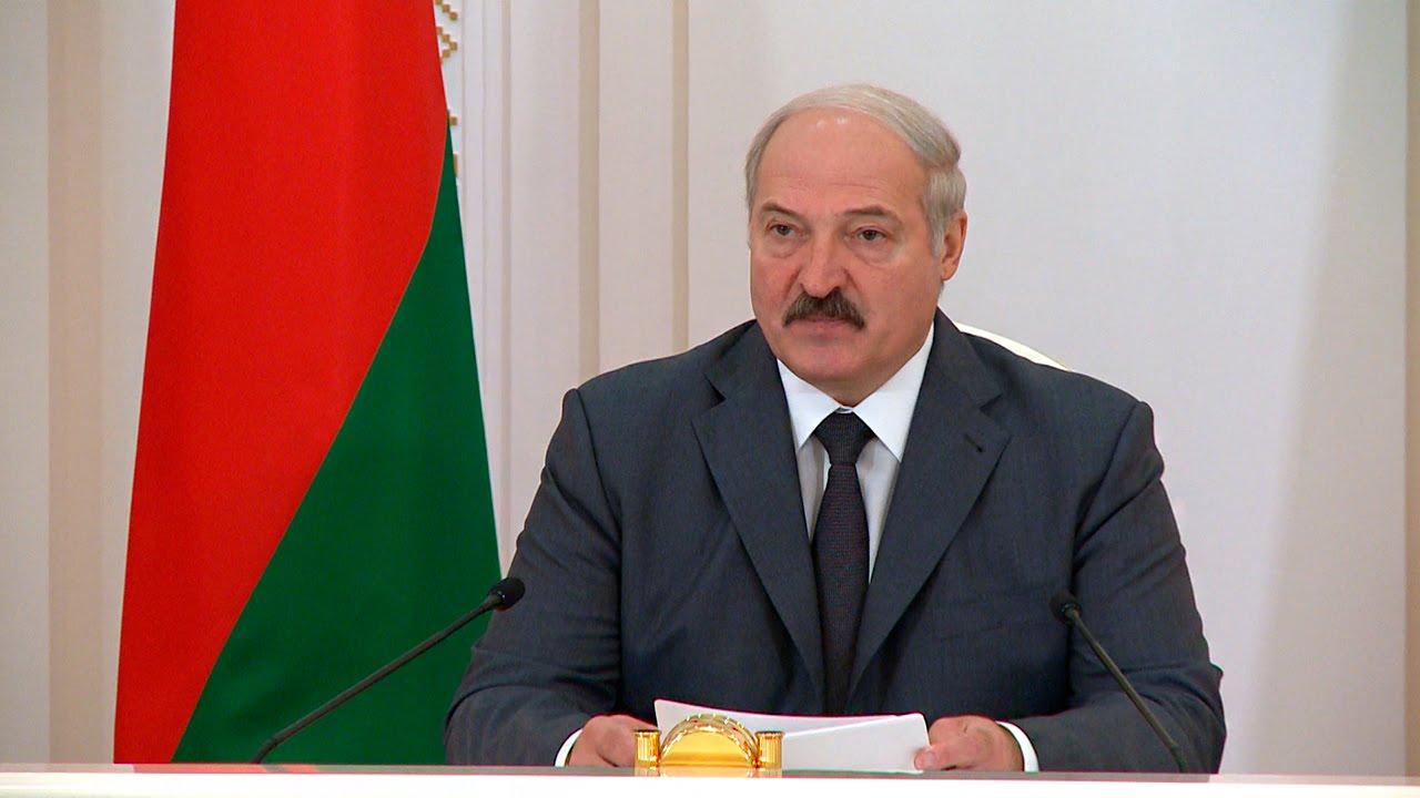 Лукашенко требует уйти от вчерашних стандартов в системе высшего образования