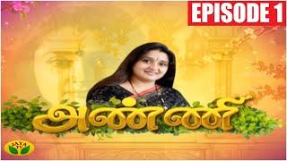 Anni-Jaya tv Serial