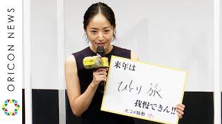 チャンネル登録:https://goo.gl/U4Waal 女優の井上真央、室井滋が15日、都内で行われた映画『大コメ騒動』(2021年1月8日公開)のプレミア試写会に出席した。 本作は、 ...