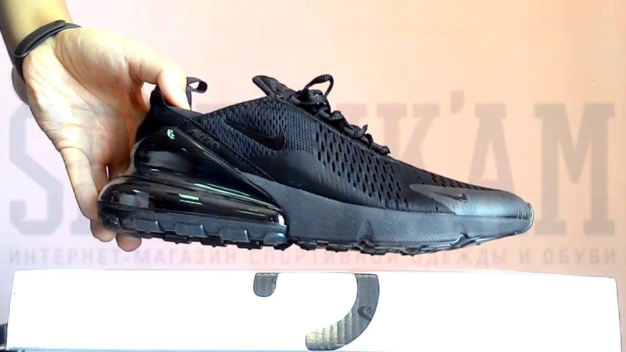 SportikAM - спортивная одежда и обувь - YouTube 1c4786eb8bc