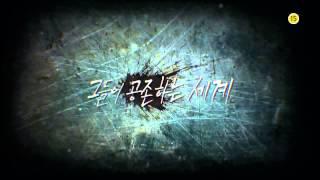 Nhac Han Quoc | Mặt Trời Của Đại Boss Full Trọn Bộ PhimSock.COm | Mat Troi Cua Dai Boss Full Tron Bo PhimSock.COm
