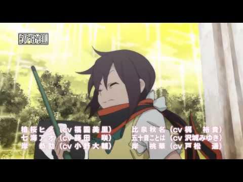 テレビアニメ『夜桜四重奏 ~ハナノウタ~』が2013年10月より放送決定! この発表に合わせて公式サイトがリニューアルオープン。キャラクター...