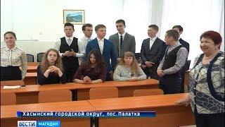 Оборудование для обучения он-лайн в школах установили на Колыме