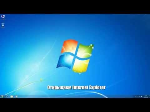 антивирус для браузера