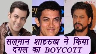 Salman Khan and Shahrukh Khan avoided Dangal success party | FilmiBeat