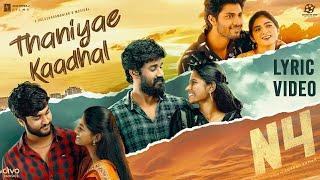 N4 | Thaniyae Kaadhal Lyric Video | Chinmayi | Abhay Jodhpurkar | Balasubramanian G