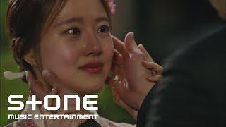 [계룡선녀전 OST Part 3] 먼데이 키즈 (Monday Kiz) - 사슴의 눈물 (Deer's Tears) (Feat. 사야 (SAya!)) MV