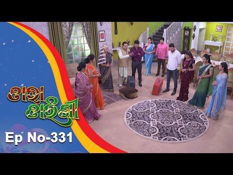 Tara Tarini   Full Ep 331   26th Nov 2018   Odia Serial - TarangTV