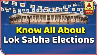 Election Viral: Know All About Lok Sabha Elections 2019 Schedule  | ABP News
