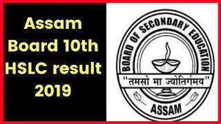 Assam Board 10th HSLC result 2019 updates; Assam SEBA class 10th results 2019 at sebaonline.org