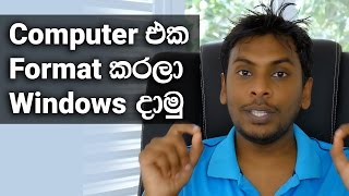 How to format and Install Windows Explained in Sinhala
