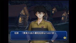 【実況】遭難した一般人vsテニヌ2周目(山) Part6