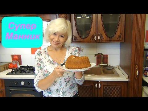 Пирог на кефире - рецепты с фото. Как приготовить пирог на