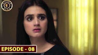 Ghalati Episode 8 | Hira Mani & Affan Waheed | Top Pakistani Drama