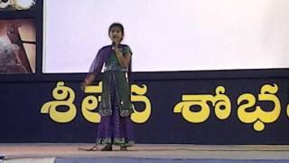 Saranu Saranu Surendra....
