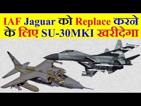Indian Air Force Jaguar Aircraft को Replace करने के लिए और SU-30MKI खरीद सकता है