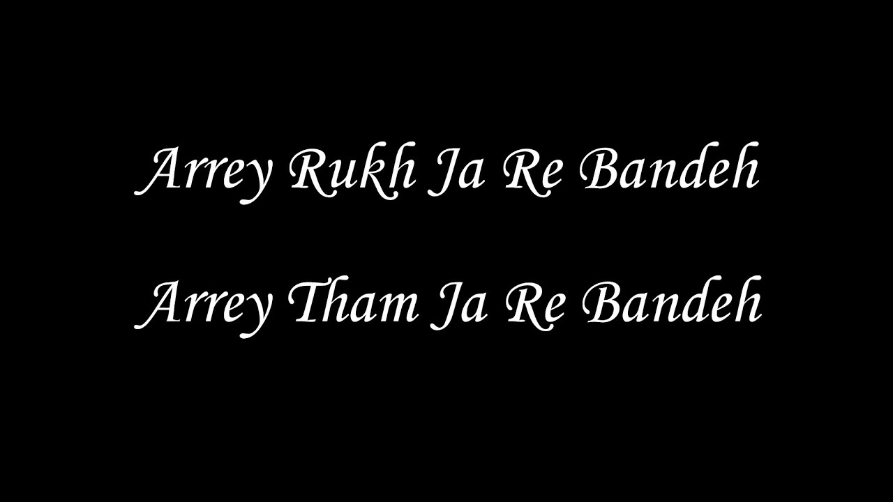 Bandeh Indian Ocean Lyrics Video Youtube