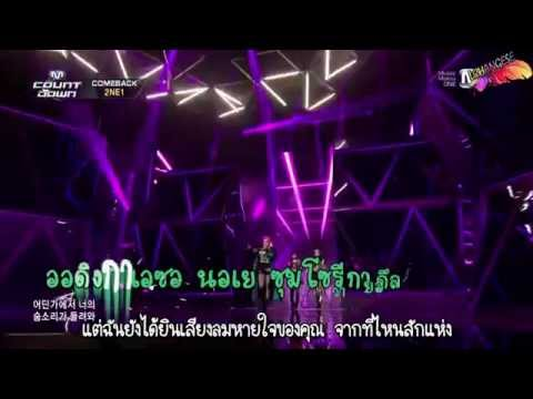 [HD/KARAOKE] 2NE1 - Come Back Home Live