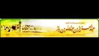 من قال لأخيه يا كافر فقد باء بها أحدهما  الإمام ابن باز