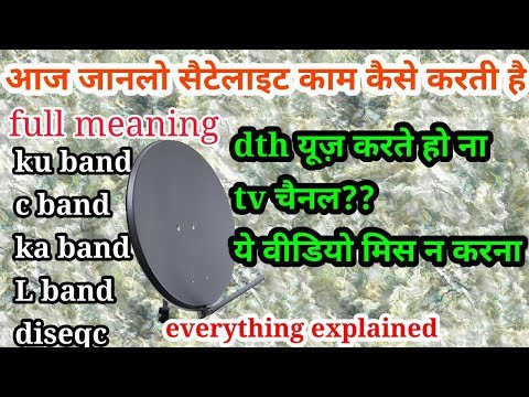 Explained DTH Bands, How Satellite Works, Network Communication, Free Dish