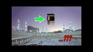 Müslümanlar Kabe Hakkında Neyi Bilmiyor ..? Tüm Müslümanlar Bu Videoyu İzlemeli !!