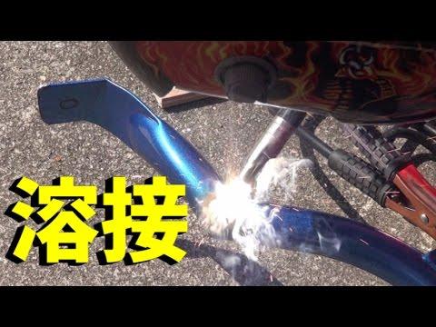 後編【DIY】CUSCO ピラーサイド補強バーを溶接して加工