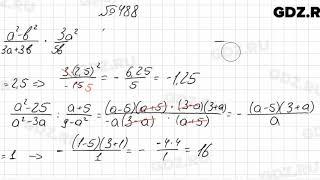 № 488 - Алгебра 7 класс Колягин