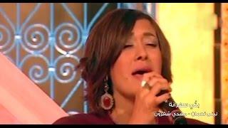 - Lobna No3men - Betti Sahranah I