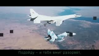 Kda - Russianstars  Русское патриотическое видео от League Of Legends