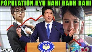Japanese Population Declining and They are Worried || ARF 59