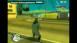 GTA SANADRES-Alan Wake mod[Mission 1].mp4
