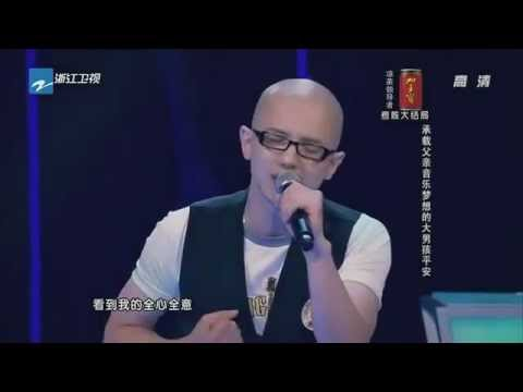 Voice of China (Ping An 平安)