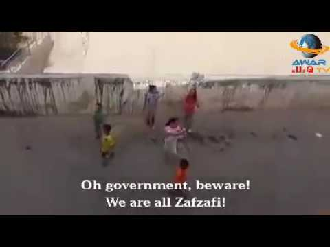 Children in the Rif shouting slogans adressed to the Moroccan government! 2017