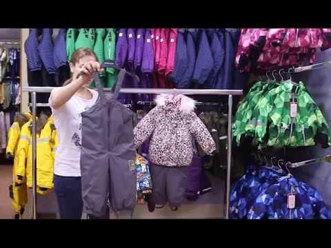 Весенние комплекты Kerry для мальчиков арт K15012 - YouTube