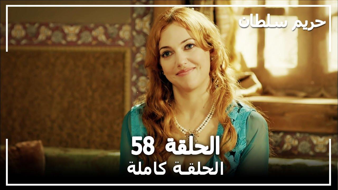 harem sultan حريم السلطان الجزء 2 الحلقة 6