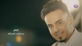 احمد السلطان - اه يا قلبي (فيديو كليب) | 2016
