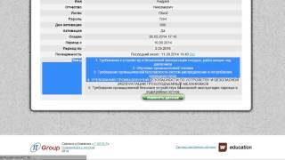 wEDUCATION - программа онлайн обучения и тестирования