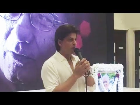 Shahrukh Khan's EMOTIONAL SPEECH At Director Kundan Shah Prayer Meet