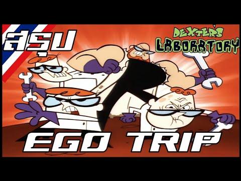 ACL-สรุป Dexter's Laboratory Ego Trip