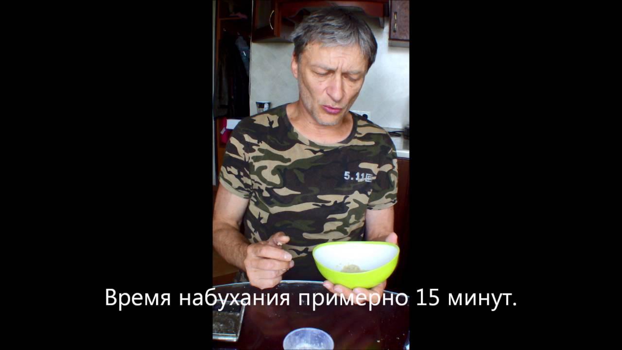 Херабуна Хлебное тесто 2