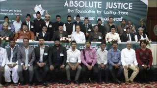 Few Glimpses of Bangalore Peace Symposium 2017 by Ahmadiyya Muslim Community