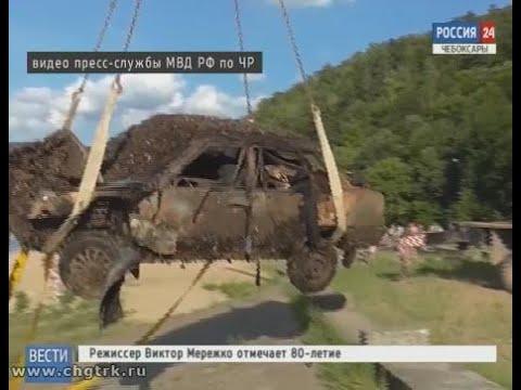 Со дна Волги вытащили автомобиль с телами молодых людей, пропавших .