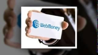 кредит формальный аттестат webmoney(, 2015-02-03T22:10:39.000Z)